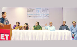 MET hosts Consumer Guidance Society of India's Annual meet