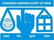 Guarding Consumer Interest