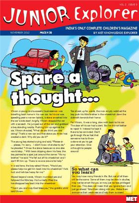 Issue 2 / Vol 1: November 2012