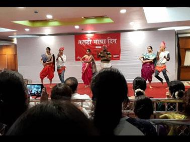Marathi Bhasha Diwas