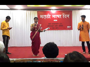 Marathi_Bhasha_Divas_2020